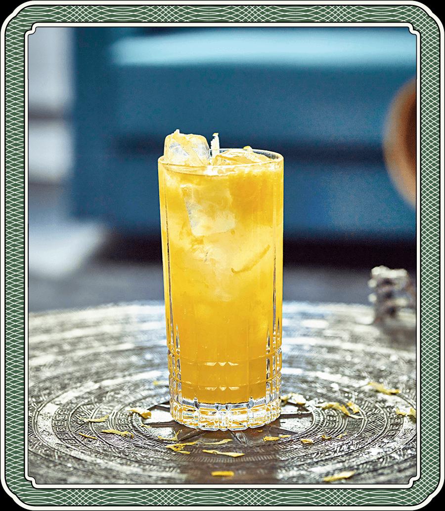 Chin-Chin-Drink-Mandarin